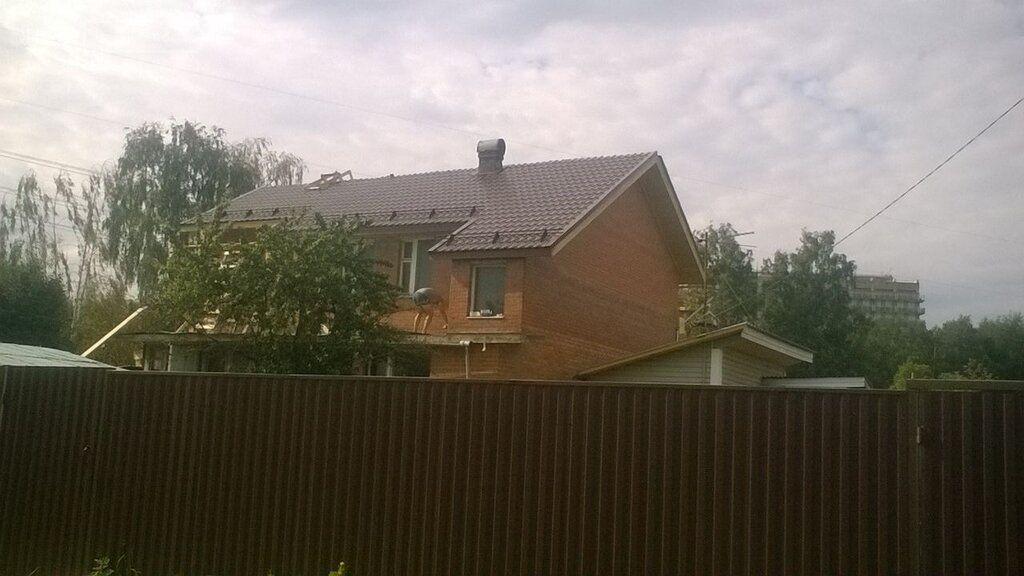 Продажа дома деревня Ивановское, цена 15000000 рублей, 2020 год объявление №516979 на megabaz.ru