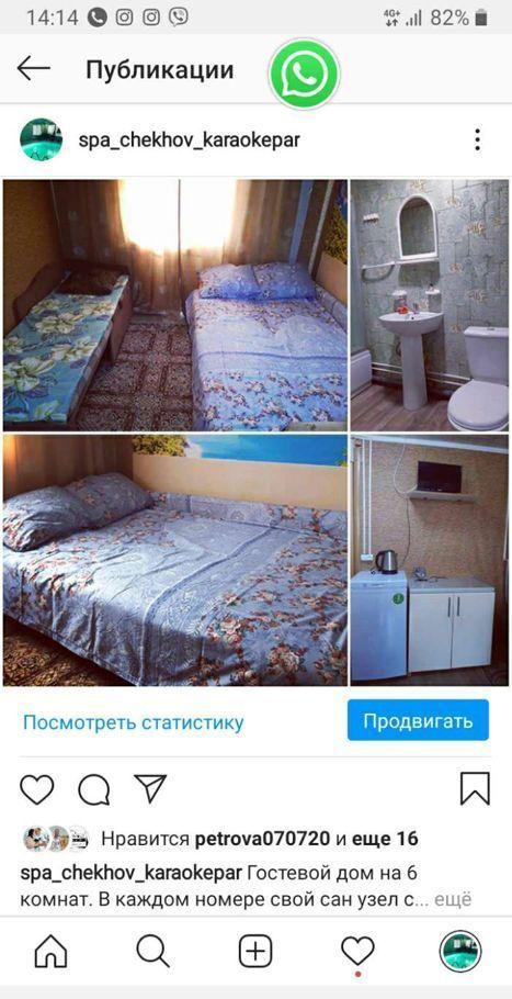 Аренда дома деревня Крюково, цена 2500 рублей, 2021 год объявление №1240747 на megabaz.ru