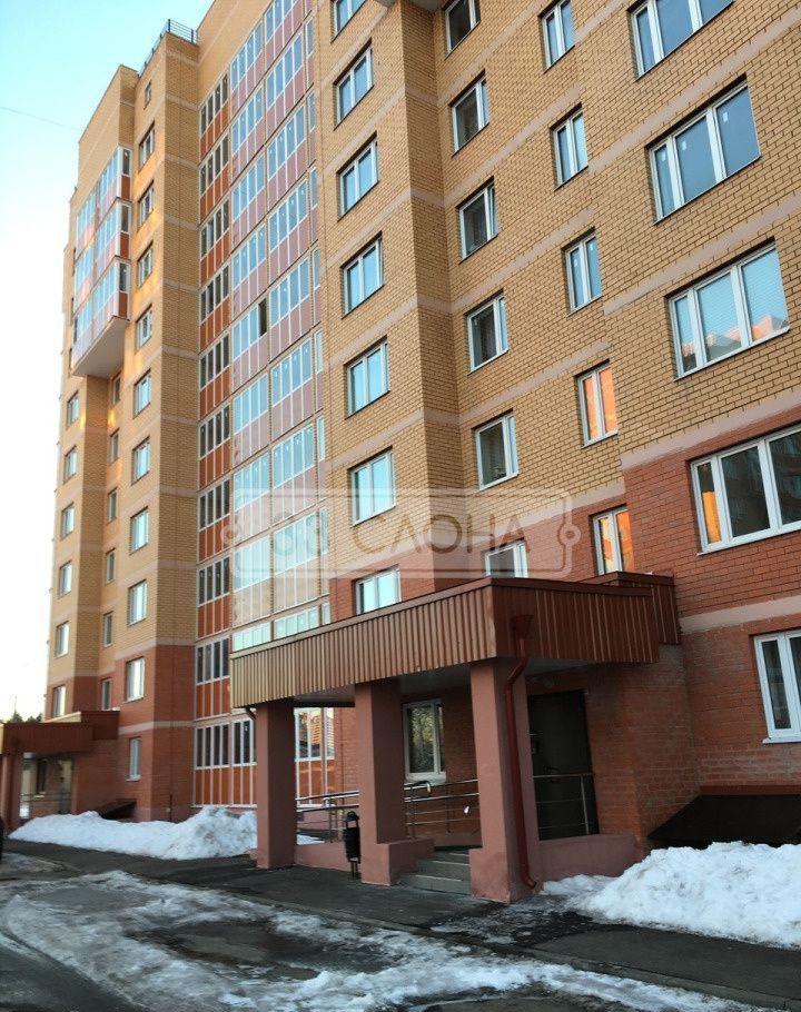 Продажа двухкомнатной квартиры Голицыно, Промышленный проезд 2к2, цена 8100000 рублей, 2021 год объявление №560604 на megabaz.ru