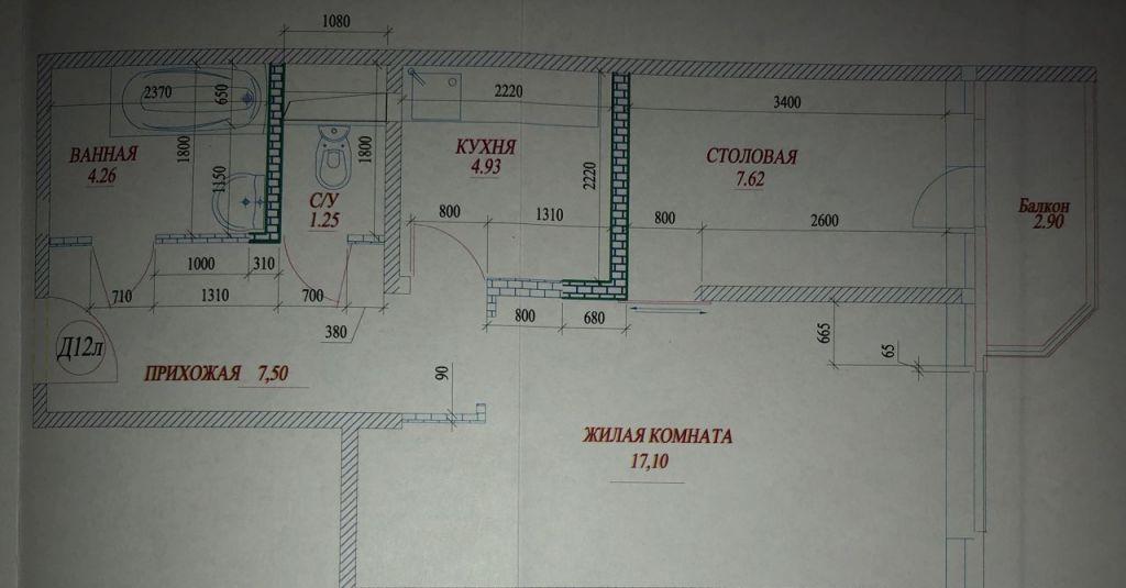 Продажа однокомнатной квартиры село Рождествено, Сиреневый бульвар 10, цена 3900000 рублей, 2021 год объявление №519032 на megabaz.ru