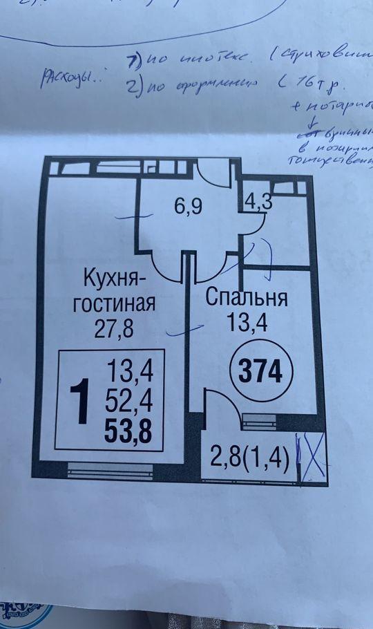 Продажа студии Москва, метро Свиблово, проезд Серебрякова 11к1, цена 13500000 рублей, 2021 год объявление №503773 на megabaz.ru