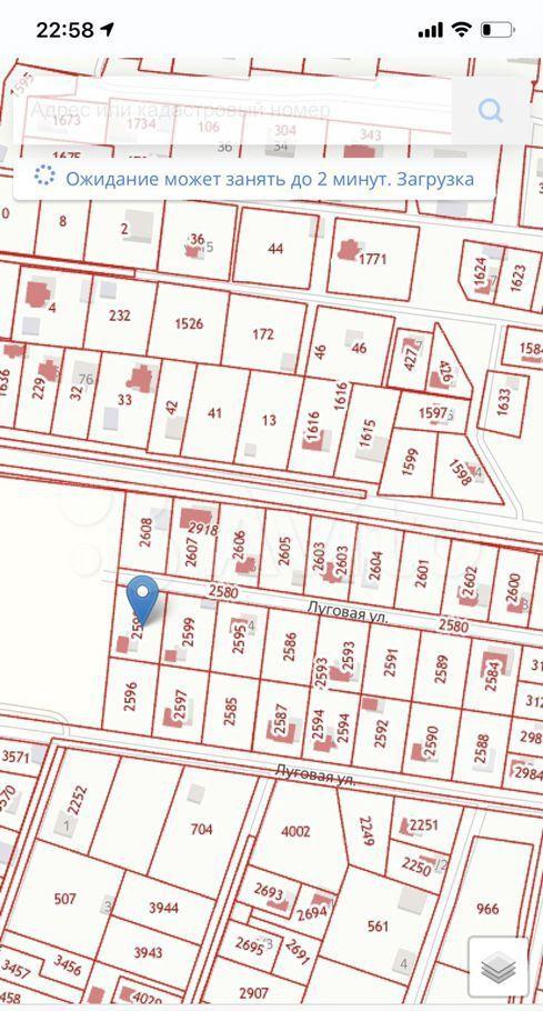 Продажа дома село Шарапово, Луговая улица, цена 3500000 рублей, 2021 год объявление №611334 на megabaz.ru
