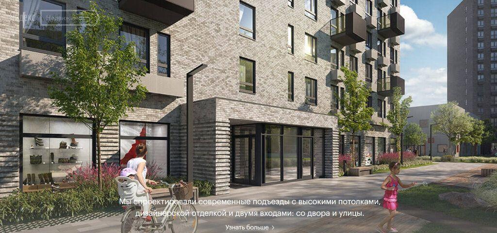Продажа однокомнатной квартиры Москва, метро Савеловская, цена 9900000 рублей, 2021 год объявление №521881 на megabaz.ru