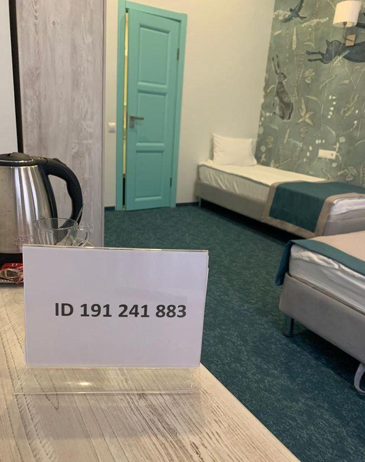 Аренда студии Москва, метро Тверская, Тверская улица 12с7, цена 3500 рублей, 2021 год объявление №1247648 на megabaz.ru