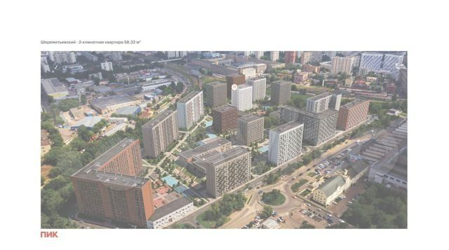 Продажа двухкомнатной квартиры Москва, метро Савеловская, цена 13900000 рублей, 2021 год объявление №535788 на megabaz.ru