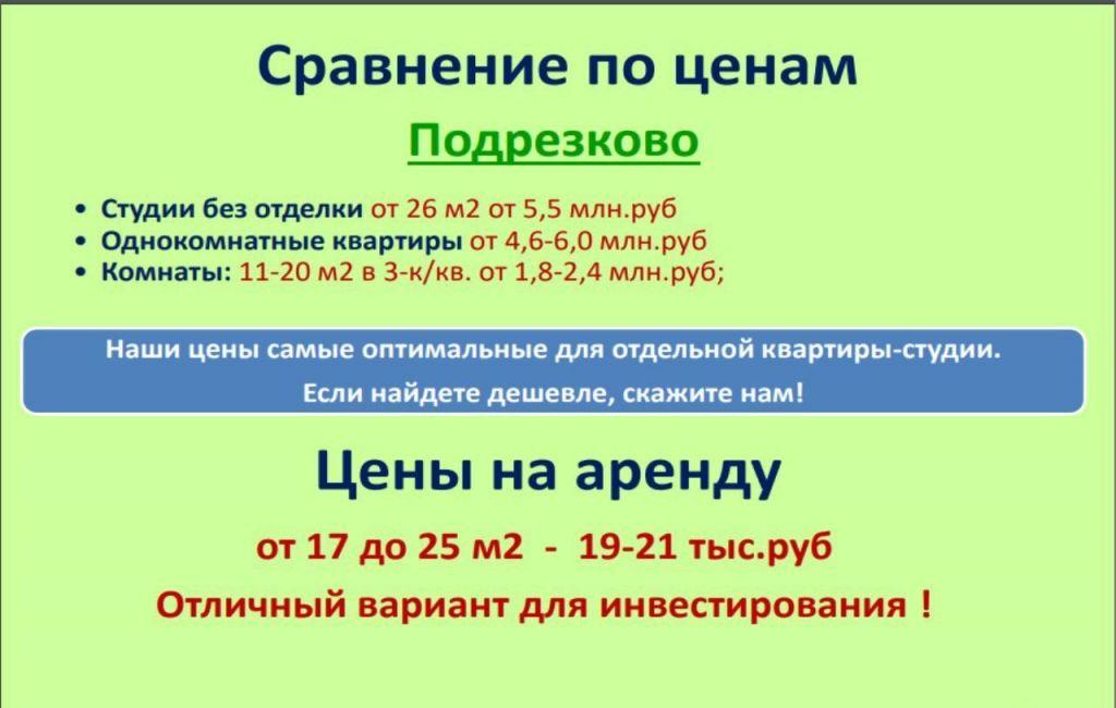 Продажа студии Москва, метро Фили, Новозаводская улица 10, цена 3150000 рублей, 2021 год объявление №523830 на megabaz.ru