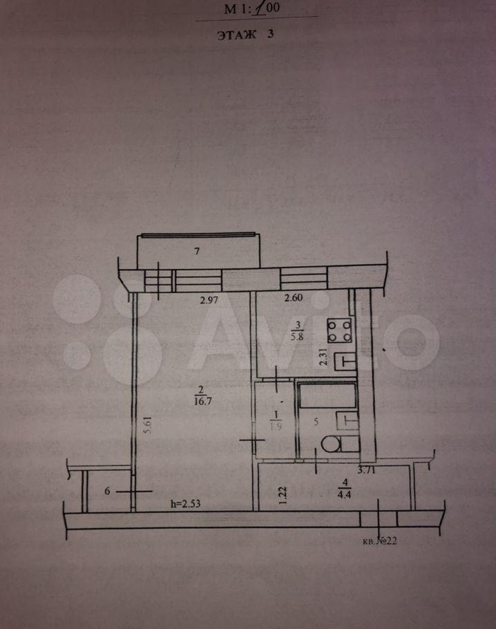 Продажа однокомнатной квартиры поселок имени Тельмана, цена 3000000 рублей, 2021 год объявление №588129 на megabaz.ru