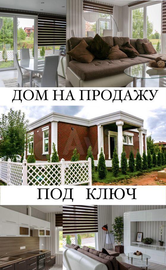 Продажа дома СНТ Рассвет, цена 10300000 рублей, 2021 год объявление №620093 на megabaz.ru