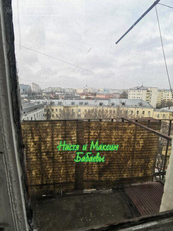 Продажа двухкомнатной квартиры Москва, метро Курская, Нижняя Сыромятническая улица 5с3, цена 15990000 рублей, 2021 год объявление №541987 на megabaz.ru