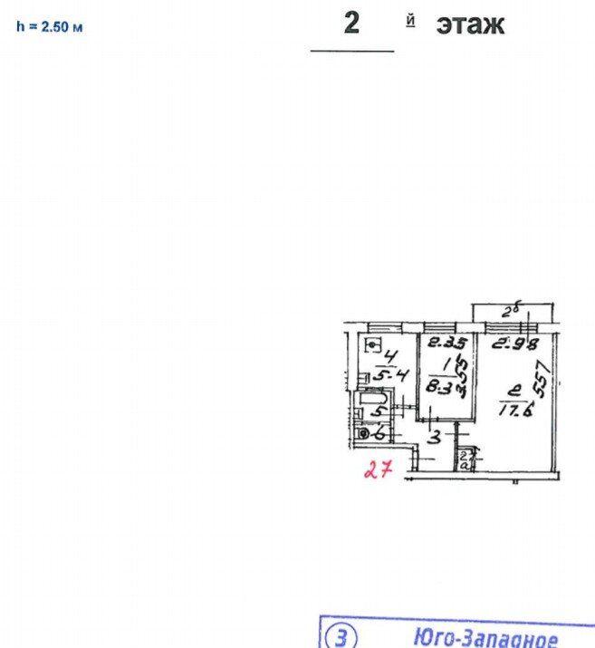 Продажа двухкомнатной квартиры Москва, метро Нагорная, Севастопольский проспект 39, цена 8100000 рублей, 2020 год объявление №448274 на megabaz.ru