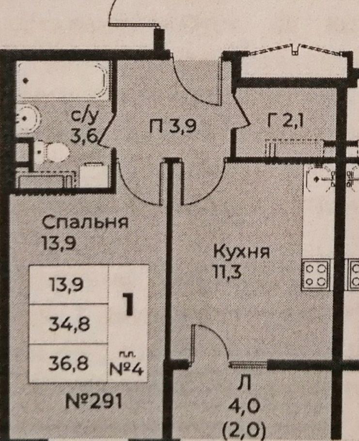 Продажа однокомнатной квартиры село Воскресенское, цена 6000000 рублей, 2021 год объявление №547150 на megabaz.ru