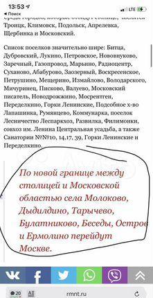 Продажа дома ДНТ Солнечный Остров, проезд Удачи, цена 5900000 рублей, 2021 год объявление №588105 на megabaz.ru