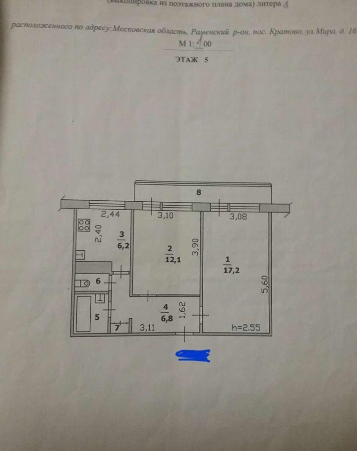 Продажа двухкомнатной квартиры дачный посёлок Кратово, улица Мира 16, цена 3400000 рублей, 2021 год объявление №463132 на megabaz.ru
