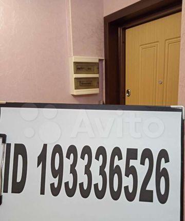 Аренда однокомнатной квартиры Москва, метро Авиамоторная, шоссе Энтузиастов 11Ак1, цена 32000 рублей, 2021 год объявление №1279280 на megabaz.ru