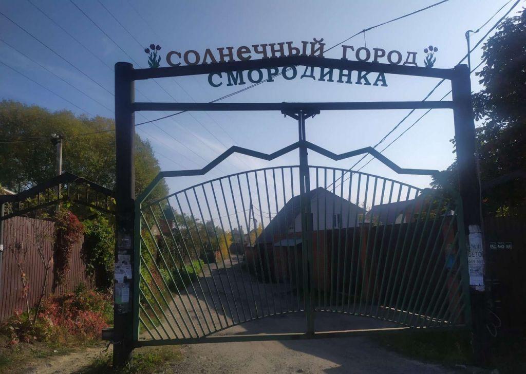 Продажа дома деревня Грибки, Каштановая улица 8, цена 12599000 рублей, 2021 год объявление №527195 на megabaz.ru