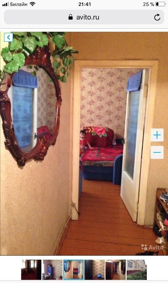Аренда двухкомнатной квартиры поселок Новый Городок, цена 20000 рублей, 2021 год объявление №1284622 на megabaz.ru