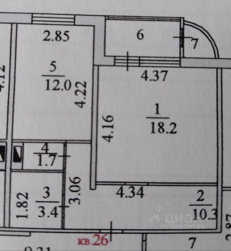 Аренда однокомнатной квартиры деревня Островцы, Подмосковная улица 29, цена 26000 рублей, 2021 год объявление №1424365 на megabaz.ru
