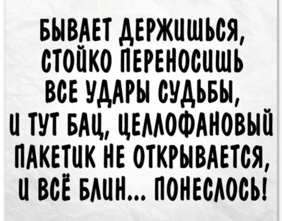 Продажа комнаты Москва, метро Измайловская, 3-я Парковая улица 39к1, цена 4250000 рублей, 2021 год объявление №557979 на megabaz.ru
