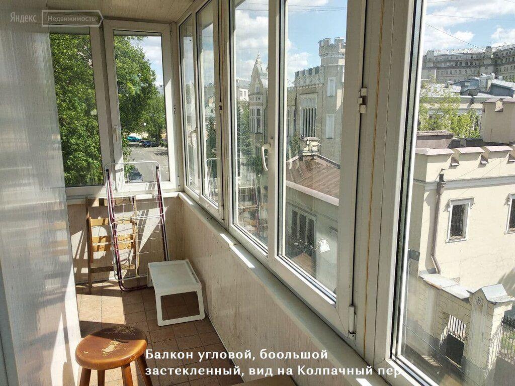 Аренда комнаты Москва, метро Китай-город, Колпачный переулок 6с4, цена 29000 рублей, 2021 год объявление №1423745 на megabaz.ru