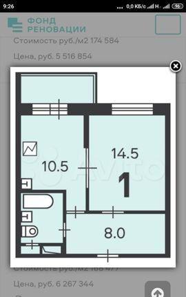 Продажа однокомнатной квартиры Москва, метро Алтуфьево, Долгопрудная улица 12, цена 8490000 рублей, 2021 год объявление №546476 на megabaz.ru