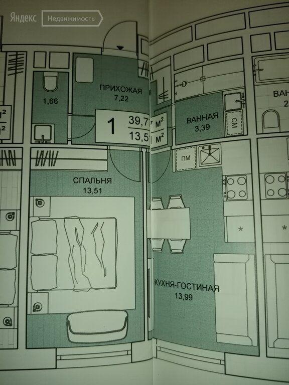 Продажа однокомнатной квартиры Москва, метро Фили, Береговой проезд 3к1, цена 17500000 рублей, 2021 год объявление №530755 на megabaz.ru