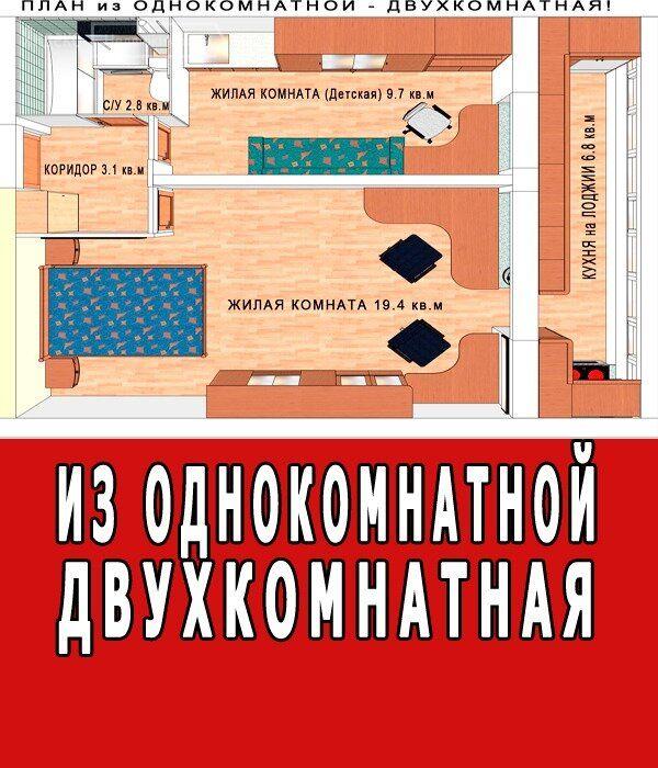 Продажа однокомнатной квартиры Москва, метро Кузьминки, улица Академика Скрябина 30к2, цена 8170000 рублей, 2021 год объявление №530748 на megabaz.ru