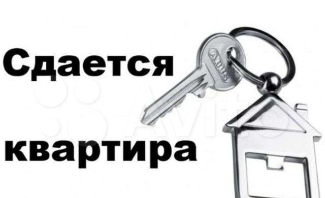 Аренда однокомнатной квартиры село Семеновское, цена 15000 рублей, 2021 год объявление №1275220 на megabaz.ru