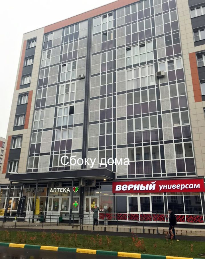 Продажа однокомнатной квартиры рабочий посёлок Нахабино, Стартовая улица 2, цена 4500000 рублей, 2021 год объявление №531795 на megabaz.ru