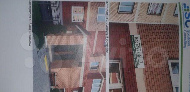 Продажа студии деревня Большие Жеребцы, цена 1800000 рублей, 2021 год объявление №532644 на megabaz.ru