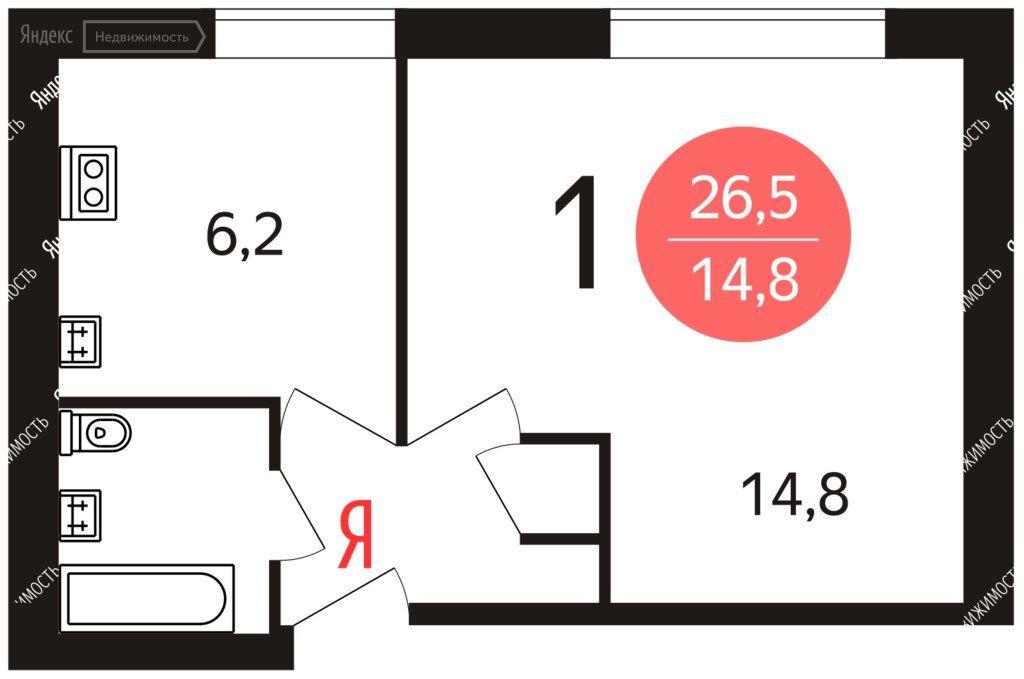 Аренда однокомнатной квартиры Москва, метро Ботанический сад, Снежная улица 11, цена 30000 рублей, 2021 год объявление №1286976 на megabaz.ru