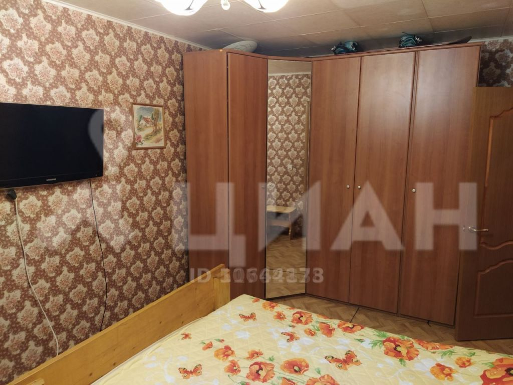 Продажа двухкомнатной квартиры Кубинка, цена 2590000 рублей, 2021 год объявление №368485 на megabaz.ru