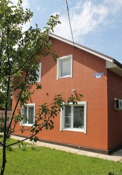Продажа дома деревня Афанасово, цена 1399900 рублей, 2020 год объявление №369487 на megabaz.ru
