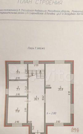 Продажа дома деревня Поповка, цена 8200000 рублей, 2021 год объявление №360061 на megabaz.ru