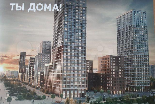 Продажа однокомнатной квартиры Москва, метро Марьино, цена 7500000 рублей, 2021 год объявление №582418 на megabaz.ru