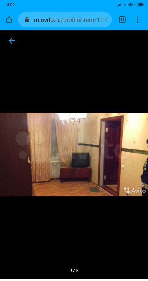 Аренда комнаты село Тарасовка, Линейная улица 14, цена 12000 рублей, 2021 год объявление №1362266 на megabaz.ru