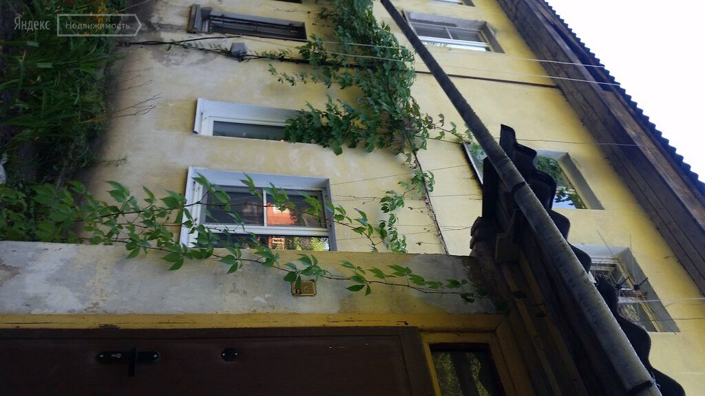 Продажа двухкомнатной квартиры Голицыно, цена 3050000 рублей, 2021 год объявление №559025 на megabaz.ru