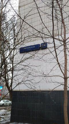 Аренда однокомнатной квартиры Москва, метро Митино, Митинская улица 44, цена 33000 рублей, 2021 год объявление №1312355 на megabaz.ru