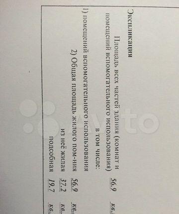 Продажа трёхкомнатной квартиры рабочий посёлок имени Воровского, улица Воровского 5, цена 3300000 рублей, 2021 год объявление №501210 на megabaz.ru