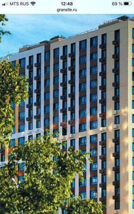 Продажа однокомнатной квартиры рабочий поселок Новоивановское, бульвар Эйнштейна 1, цена 5970000 рублей, 2021 год объявление №553836 на megabaz.ru