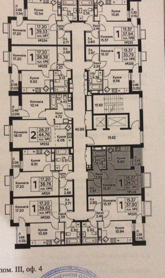 Продажа однокомнатной квартиры село Воскресенское, цена 6200000 рублей, 2021 год объявление №535993 на megabaz.ru