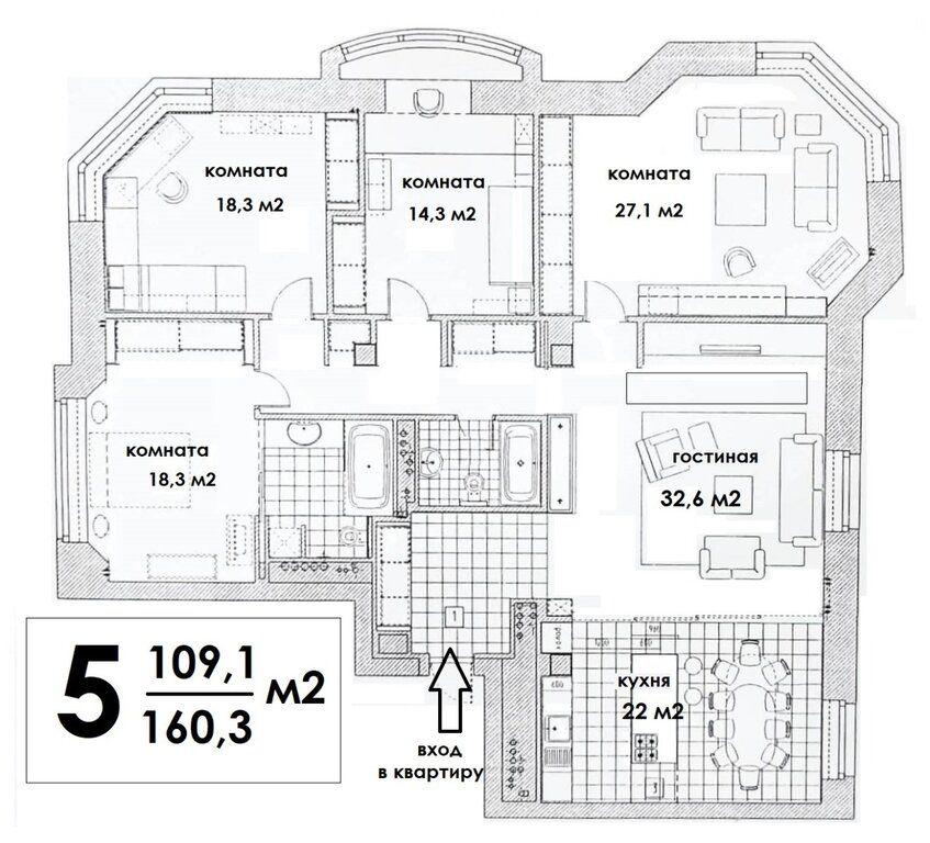 Продажа пятикомнатной квартиры Москва, метро Полянка, улица Малая Полянка 12А, цена 76000000 рублей, 2021 год объявление №536381 на megabaz.ru
