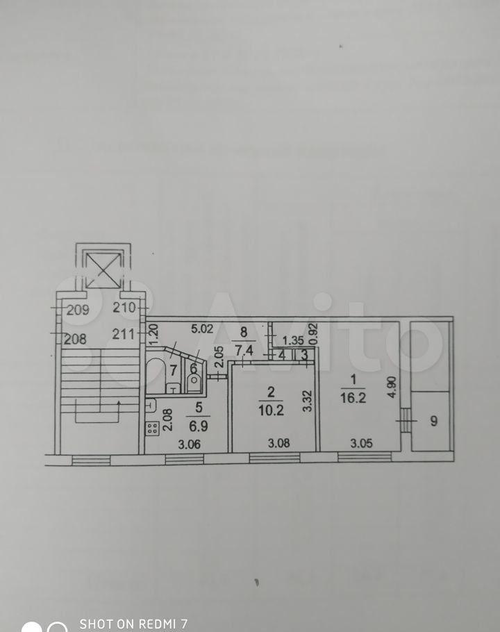 Продажа комнаты Фрязино, проезд Десантников 5, цена 700000 рублей, 2021 год объявление №612487 на megabaz.ru