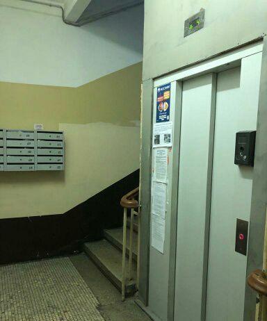 Продажа комнаты Москва, метро Парк Победы, Кутузовский проспект 45, цена 15500000 рублей, 2021 год объявление №481088 на megabaz.ru