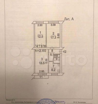Продажа трёхкомнатной квартиры Люберцы, метро Лермонтовский проспект, Колхозная улица 7, цена 7850000 рублей, 2021 год объявление №538670 на megabaz.ru