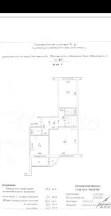 Продажа двухкомнатной квартиры деревня Медвежьи Озёра, Юбилейная улица 11, цена 5200000 рублей, 2021 год объявление №522128 на megabaz.ru