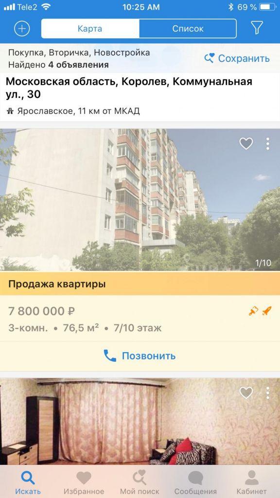Продажа двухкомнатной квартиры садовое товарищество Москва, цена 4444444 рублей, 2021 год объявление №538061 на megabaz.ru