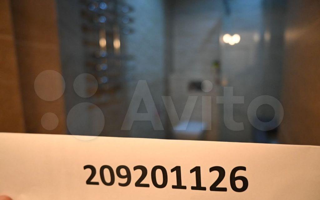 Аренда однокомнатной квартиры Москва, метро Международная, Мукомольный проезд 2, цена 4500 рублей, 2021 год объявление №1435912 на megabaz.ru
