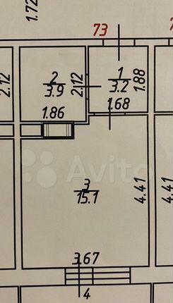 Продажа студии деревня Мисайлово, Пригородное шоссе 3, цена 3990000 рублей, 2021 год объявление №577056 на megabaz.ru