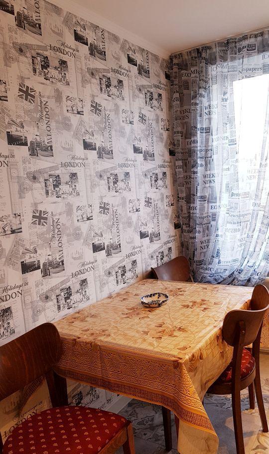 Аренда двухкомнатной квартиры Москва, метро Алексеевская, Большая Марьинская улица 13, цена 50000 рублей, 2021 год объявление №1277605 на megabaz.ru