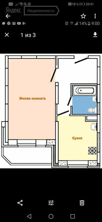 Продажа двухкомнатной квартиры поселок совхоза Останкино, Дорожная улица 29А/2, цена 4200000 рублей, 2021 год объявление №539483 на megabaz.ru